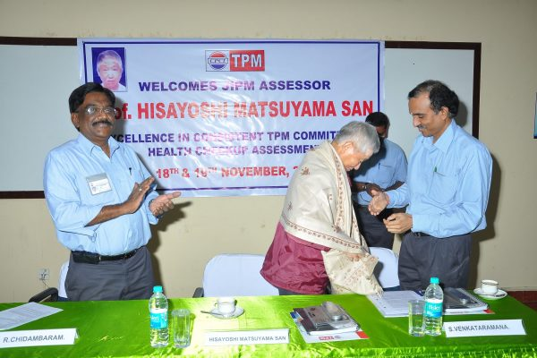 Excellence in Constistent TPM JIPM Visit 2011-min